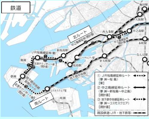 大阪市 鉄道